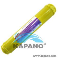 Lõi lọc Alkaline in-line Kapano-0